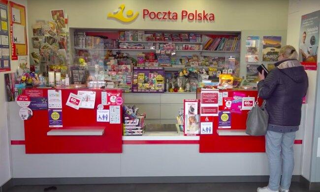 Poczta Polska / YouTube:  Telewizja Police