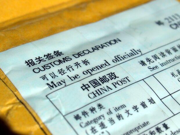 Czy paczki z Chin mogą przenosić koronawirusa. GIS wydał oficjalny komunikat w tej kwestii