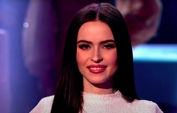 Anna Maria - Jaromin / YouTube:   VIVA-System Dariusz Ogrodnik