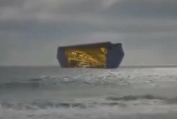 Niesamowite zjawisko na morze. Co to może być?
