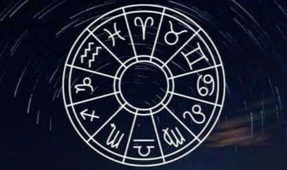 Horoskop na 17 lutego 2020 roku dla wszystkich znaków zodiaku